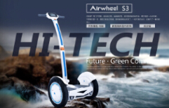 Airwheel Won Great Attention at Crimea Travel Industry Exhibition