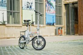 Airwheel R5 electric assist bicycle